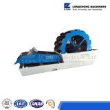 Xsの環境のタイプ砂の洗浄及び排水機械