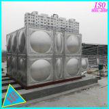 De sectionele Tank van de Druk van het Water van het Roestvrij staal van het Type