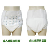 Instabtaneous Absorption Series Adult Diaper