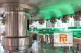 12000cphアルミ缶エネルギーは充填機を飲む