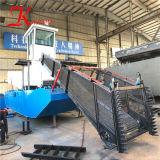 最もよいcondition油圧湖のWeedの収穫機または草の打抜き機