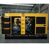 250 квт/200квт дизельный генератор Super Silent генераторной установкой на заводе продажи двигатель Cummins
