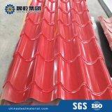 波形のPrepainted鋼鉄カラー屋根ふきシート