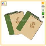 ノート及び日記の印刷、螺線形ノートA4 A5 A6