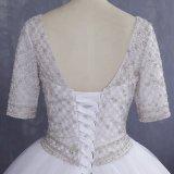 Амели скалистых 2018 шарик платье тюль рельефная свадебные платья