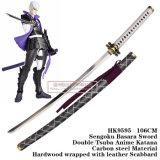 Anime Katana HK9595 di Sengoku Basara Sworddouble Tsuba