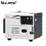 2-5kw de stille Diesel van de Macht Reeks van de Generator (Nieuw Type DG6500SE)