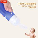 Personalizar ecológica sin BPA conveniente bebé Biberón silicona reutilizables.