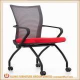 현대 단순한 설계 학교 가구 훈련 회의 의자 (HX-YY057)