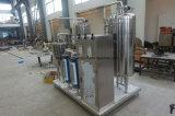 Plein gaz cola contiennent de la ligne de production de boissons gazeuses (CGF)