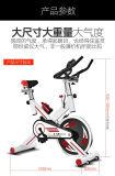 Bicicleta de giro comercial do projeto Bk-706 novo para o exercício