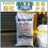 Benzoato de sódio de 99%/sódio Benzoicum