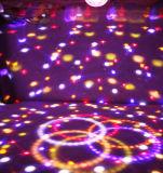 훈장을%s LED 춤 램프 단계 빛