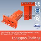 Длинний Shelving металла пяди для промышленных разрешений хранения пакгауза