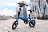 2017 Onebot Novo lançado 36V 5.2AH bicicleta eléctrica de dobragem
