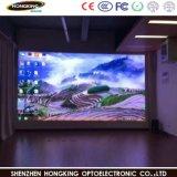Bon prix en haute définition1.875 Indoor P/P1.923 mur vidéo LED écran MENÉ