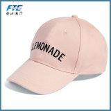 Бейсбольные кепки оптовых продаж с вашим логосом