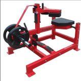 لياقة تجهيز /Gym أجلس آلة/عجل إرتفاع ([ش23])