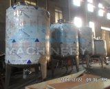 Réservoir de mélange chimique vertical de bicarbonate de soude caustique d'acier inoxydable (ACE-JBG-3O)