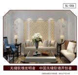 3D painel decorativo SL-006 para paredes