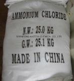 Pente 99.3%, 99.5% d'industrie de chlorure d'ammonium