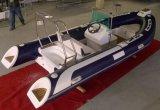 고아한 팽창식 어선, 작은 싼 중국제 늑골 배, 세륨 Cert를 가진 선외 발동기 배, PVC 또는 Hypalon Rib470c. 판매를 위해