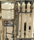 Membrane de la fibre creuse ultrafiltration pour l'uf de l'équipement de l'eau (AQU-4040)