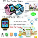 사진기 D26c를 가진 아이 아이를 위한 번쩍이는 안전 GPS 추적자 시계