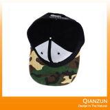 ロゴの6つのパネルの急な回復の帽子