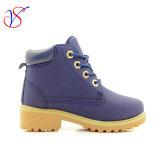 Работа деятельности безопасности 2016 новая детей малышей младенца впрыски типа Boots ботинки для напольной работы (ВОЕННО-МОРСКОЙ ФЛОТ SVWK-1609-033)