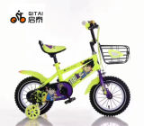 2017 neue Entwurfs-Kinder Biycle, Kind-Fahrrad, scherzt Fahrrad, Baby-Schleife