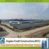 工場鉄骨構造の倉庫のデッサン