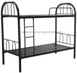 二重金属の寮学生のベッド