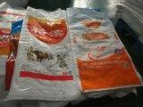 Sac/sac tissés par pp pour la farine/sucre/farine de blé 5kg/10kg/25kg/50kg de Packng, comme besoin du propriétaire