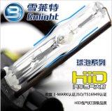 強いパフォーマンスヘッドライトキセノンによって隠されるキットH4 H7 H11 9005 9006 D2s 5202 Lexusのための880 35W
