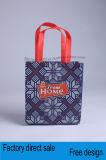 Sac à provisions non tissé PP Shopping, sac de refroidissement, sac tissé, sac en coton
