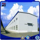 Estructura de acero de Prefabricatd H para la fábrica