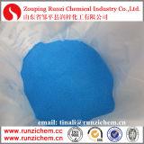 Cu 25%が付いている銅硫酸塩の青い結晶形