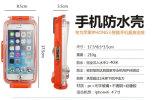 Оптовая продажа Китая, подводные 40 метров черни/сотового телефона в случай iPhone 6/6s