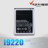 Venda a quente I9220 Bateria para a Samsung