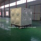 Serbatoio di acqua composito modulare del tetto di prezzi bassi GRP SMC per acquicoltura
