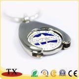 Catena chiave di marchio di acquisto della moneta simbolica su ordinazione del carrello