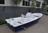 販売のFiberlgassの漁船のパンガ刀のボートのための5.8mのガラス繊維水タクシー