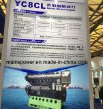 motore interno marino del motore diesel di Yuchai di tecnologia di 1600HP 1000rpm Germania