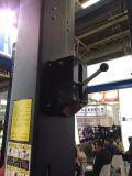 手動解除の床版の自動起重機