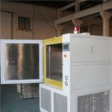 -80~ -10 градусов промышленных криогенных холодильник GX-8050n