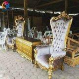 Стул Hly-Sf78 кожи или бархата комнаты европейской мебели дома типа живущий