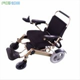 Складная кресло-коляска электричества FC-P1