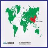 안창 (폴리에테르)를 위한 폴리우레탄 수지: 1005A/5305