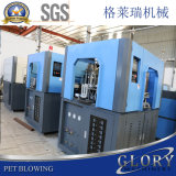 Motor 2.5L 3000 bph Pet automática máquina de soplado de botellas de plástico